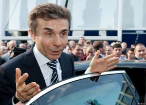 Bidzina Ivanishvili (RIA Novosti)
