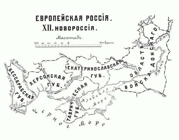 Map of Novorossiya, 1913