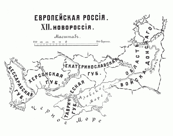 Map of Novorossiya, 1913