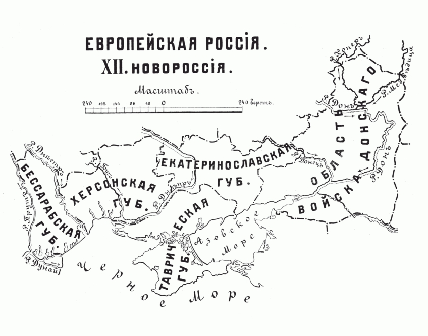 Map of Novorossiya, 1913. Note that it includes the territory of the Nikolayev and Kherson oblasti, the southern portions of Transnistria and the Odessa oblast (excluding the Budzhak), the southern part of the Zaporozhia oblast, the southeasternmost area of the Kharkiv oblast, the Western half of the Donbas, and most of the historical region of Zaporozhia (the Dnipropetrovsk and Kirovograd oblasti with the northern portions of the Zaporozhia oblast). This particular map of Novorossiya also includes territories that comprised the Greater Novorossiya region, specifically Bessarabia (Moldova proper with the Budzhak region of the Odessa oblast), Crimea, and the Tsarist-era Don Host Oblast (which included the eastern half of the Donbas and significant portions of Southern Russia). Note that the historical region of Sloboda Ukraine (most of the modern-day Kharkiv oblast plus the northern parts of the Donetsk and Luhansk oblasti and the southern portions of the Sumy oblast) is not included within the scope of Novorossiya.