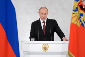 Russian President Vladimir Putin (Presidential Press and Information Office of the Russian Federation)