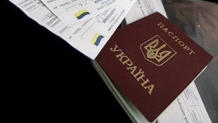 Ukrainian Passport (RIA Novosti/Sergei Venyavsky)