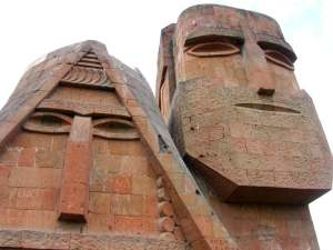 We Are Our Mountains (also known as Tatik u Papik (Grandma and Grandpa) in Armenian), a statue that is widely regarded as a symbol of Karabakh's identity.  It was completed by the sculptor Sargis Baghdasaryan in 1967. (Barev Armenia.com)