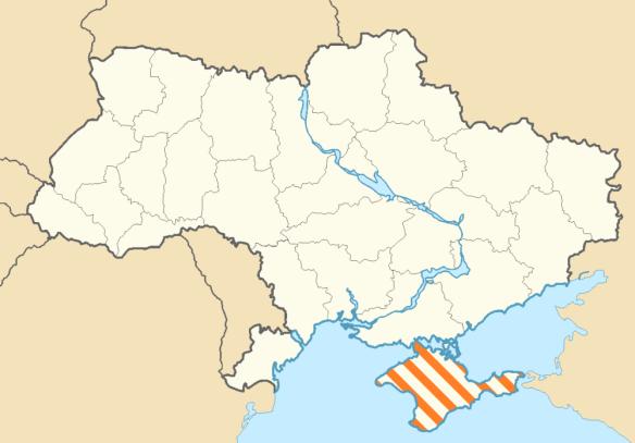 Oblasts of Ukraine, 2014