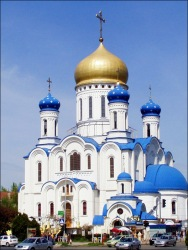 Cathedral of Christ the Savior, Uzhgorod