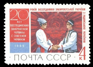 A Soviet-era stamp celebrating the 20th anniversary of Zakarpattia's 'reunification' with Soviet Ukraine.