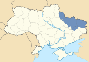Location of Sloboda Ukraine in Ukraine