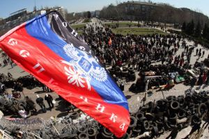 Flag of the Donetsk People's Republic (AFP)