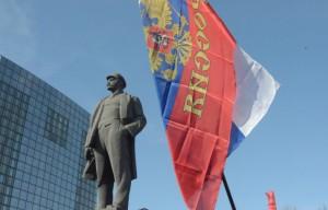 Lenin in the Donbas (Andrew Butko)