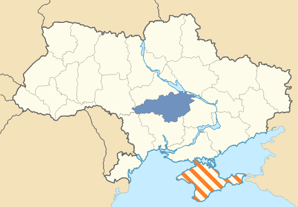 Location of the Kirovograd Oblast in Ukraine