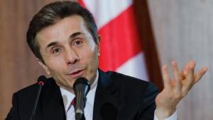 Bidzina Ivanishvili (RIA Novosti / Aleksandr Imedashvili)