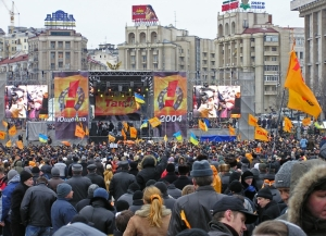 Orange Revolution 2004 (FotoArt.org.ua)