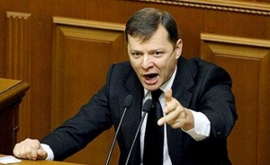 Ukraine's Oleg Lyashko in the Rada