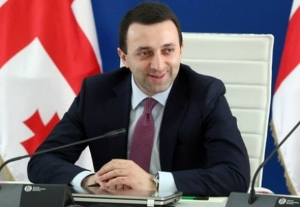 Irakli Garibashvili (InterPress News Agency)