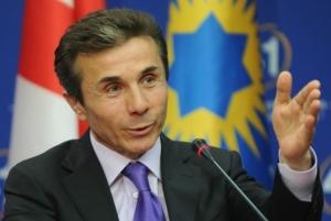 Bidzina Ivanishvili (AFP / Vano Shlamov)