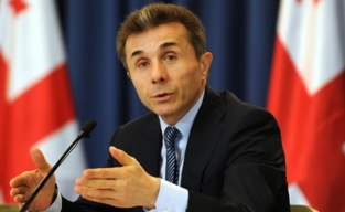 Bidzina Ivanishvili (TASS)