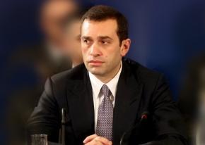 Irakli Alasania (RFE/RL)