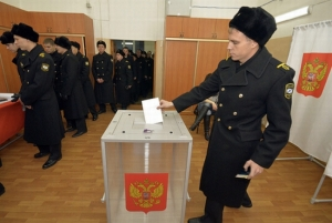 Voting in Vladivostok. (Reuters)  2018 will be a big year for elections in Russia.  Nationwide, voters are expected to choose a new president.  It is unclear whether or not incumbent President Putin will find a successor or will stay on for another term.  In 2015, Muscovites will also go to the polls to vote for a new mayor.